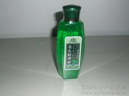 ...sasa买的这个绿色的是25卓越要29就这个[猫猫005](2011-4-5...