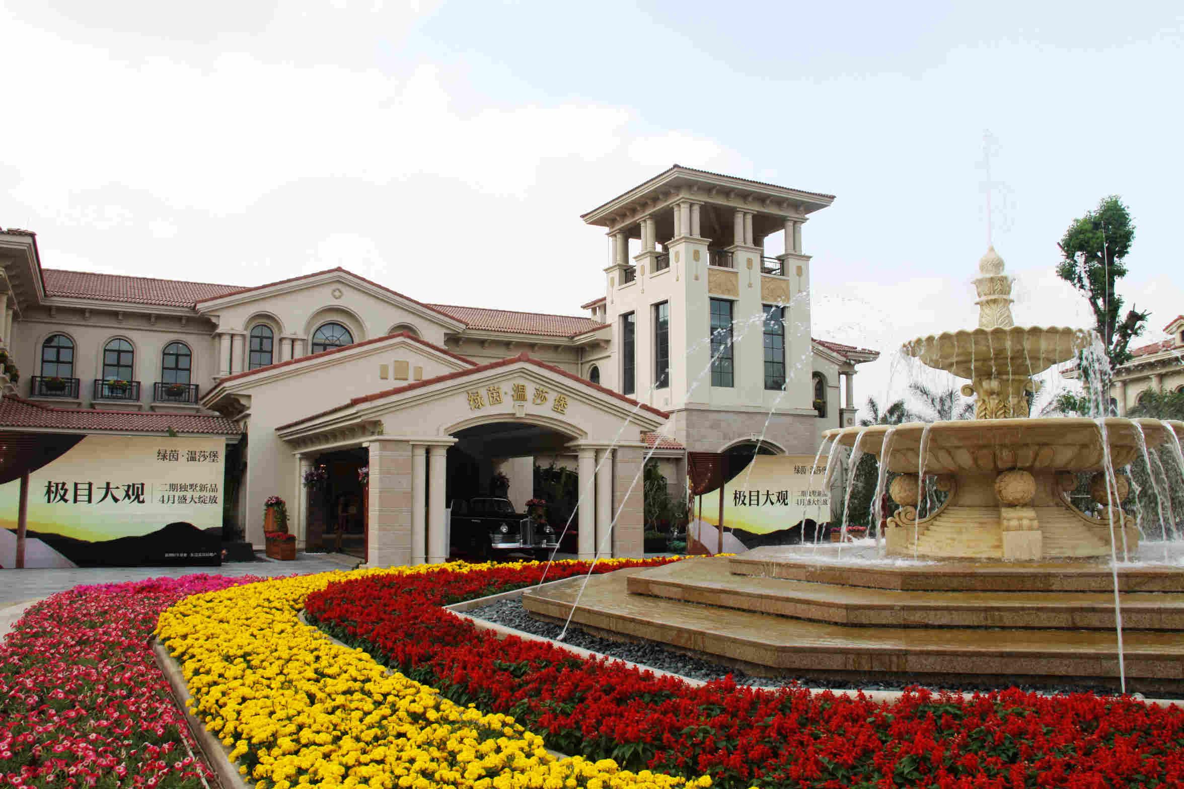 北方经济型别墅
