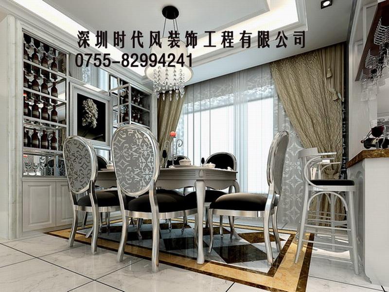 菁花园样板房d户型 餐厅装修图 深圳市专业室内装饰设计公