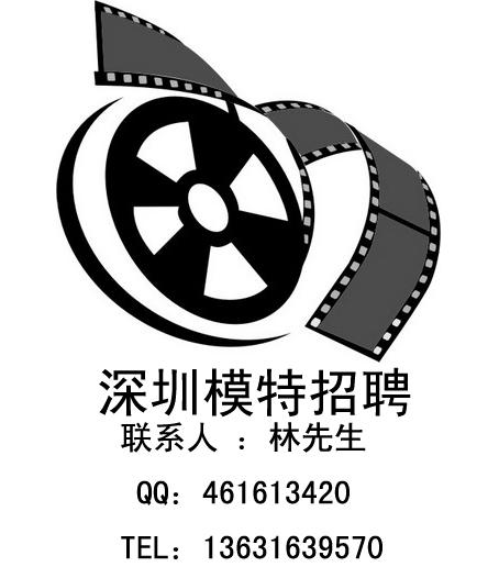 深圳招聘+平面模特-儿童模特-内衣模特