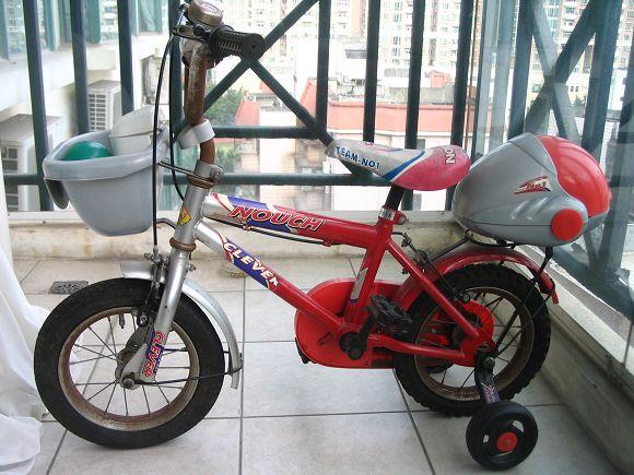 中华儿童自行车