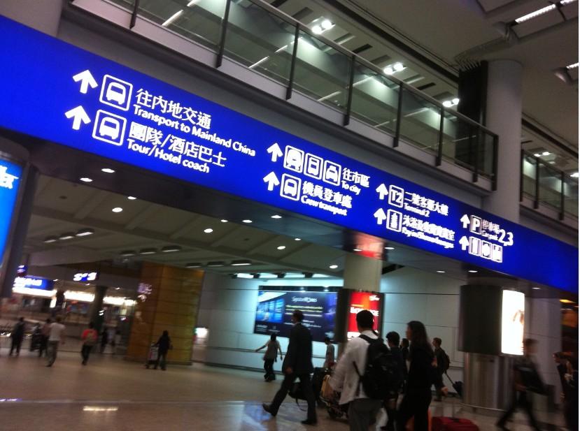 香港机场取货回来,整整等了4个小时