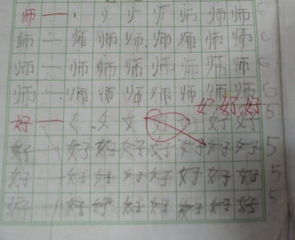 幽的笔画笔顺-看看这几个字的笔划顺序,到底是老师在误 凡人琐事