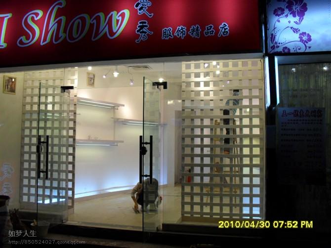 美甲店装修图片 小型美甲店设计装修效果图   商场做美甲要多