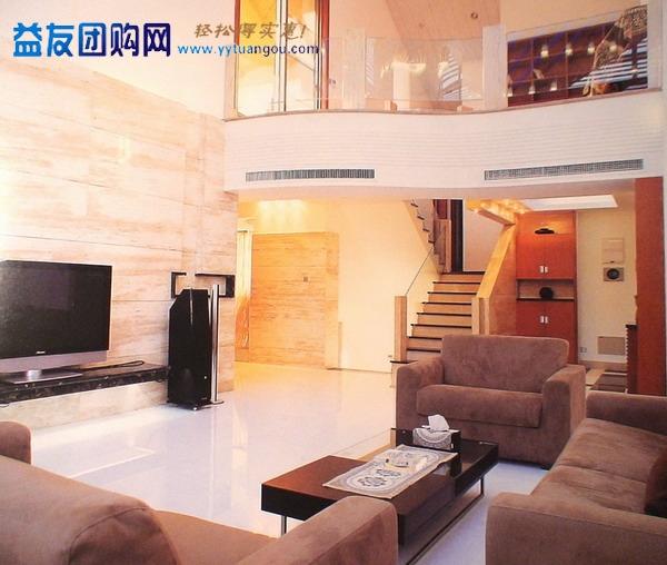 房屋装修中央空调