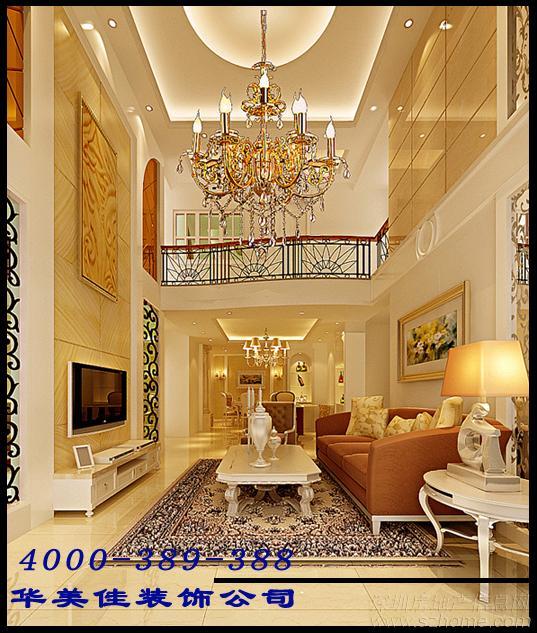 南山金色海琴苑88平小三房 二手房 装 装修招标
