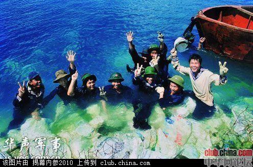 > 南海岛上的越南兵很惬意:有酒有肉,有美女,有孩子