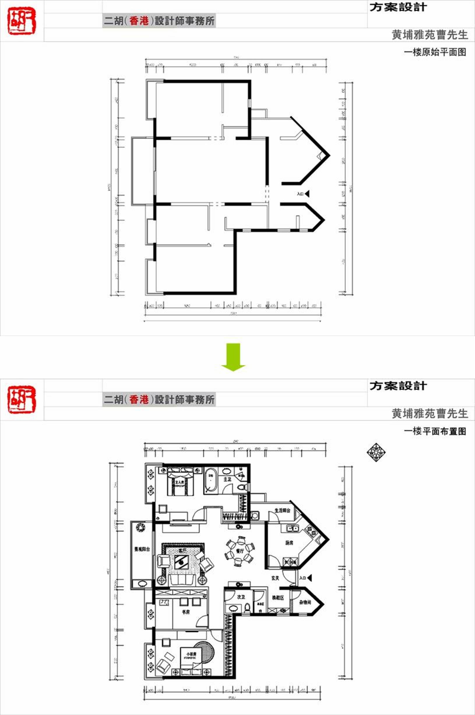 现在,这套房子的原始结构最大的问题就是:主卧的门对着客厅.