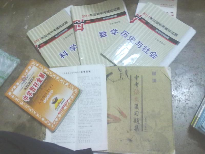 中考历史复习资料