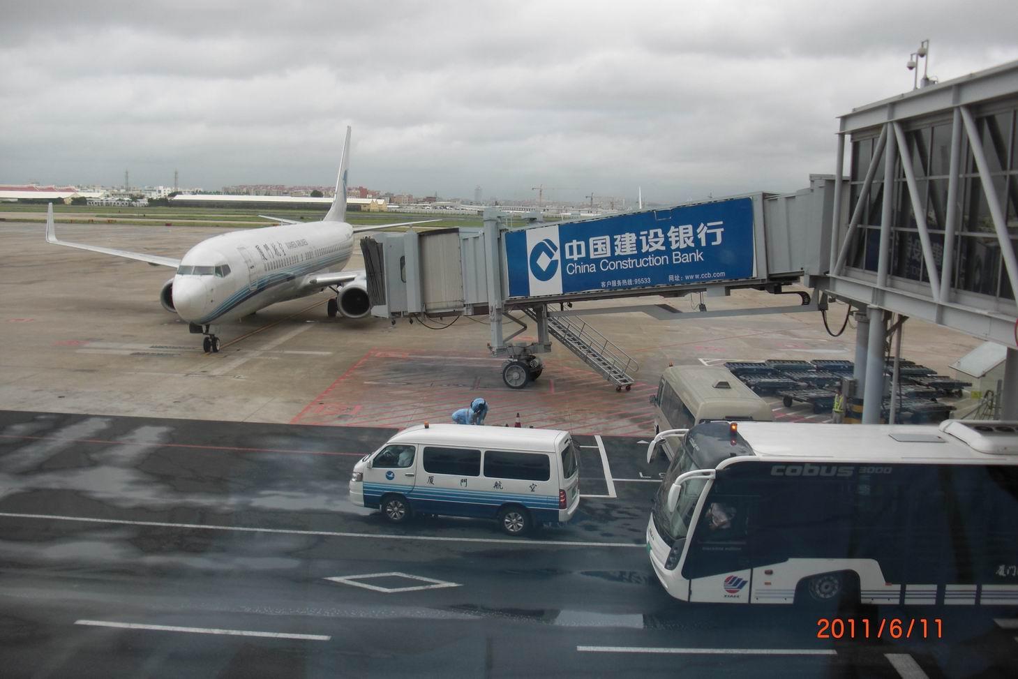 飞机路过汕头的地段,经常遇气流
