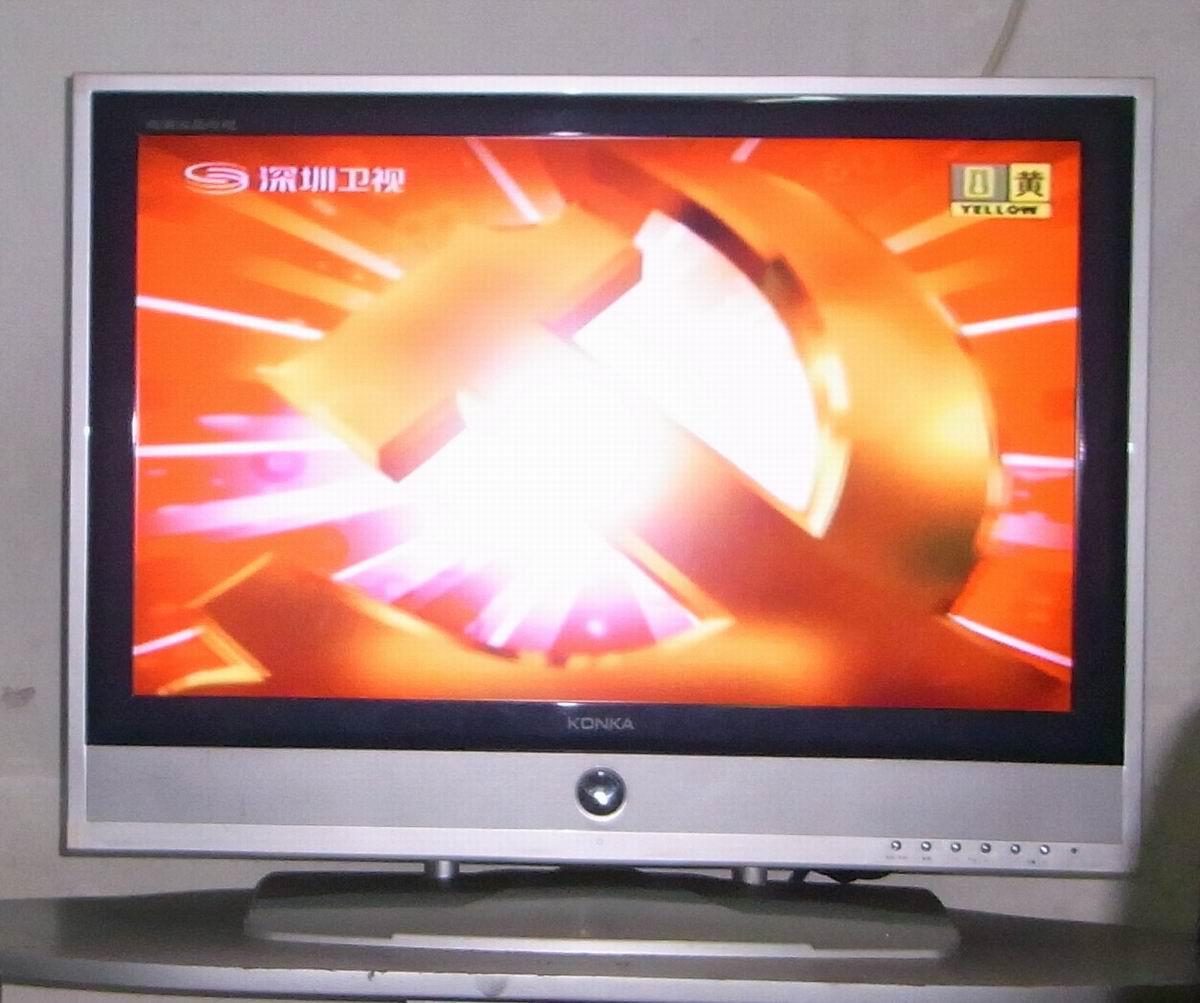 康佳液晶电视机 .1350元