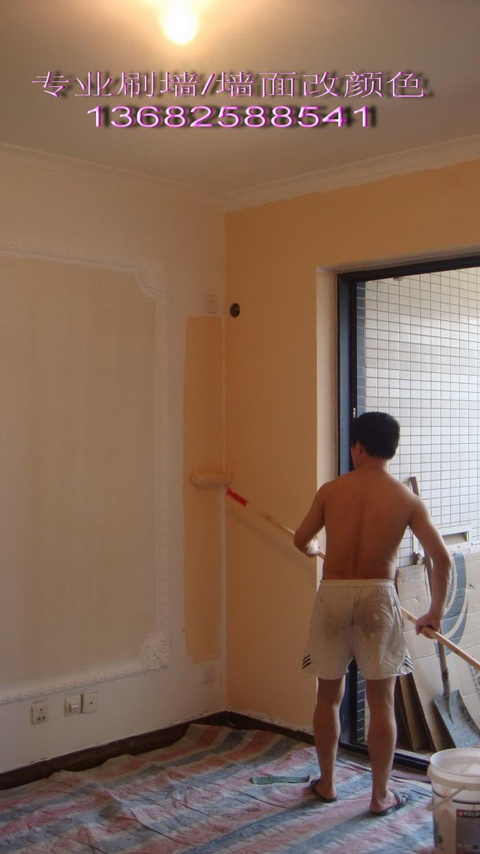 室内吊顶造型. 专业承接:室内装修贴墙砖、铺地砖、大理石,
