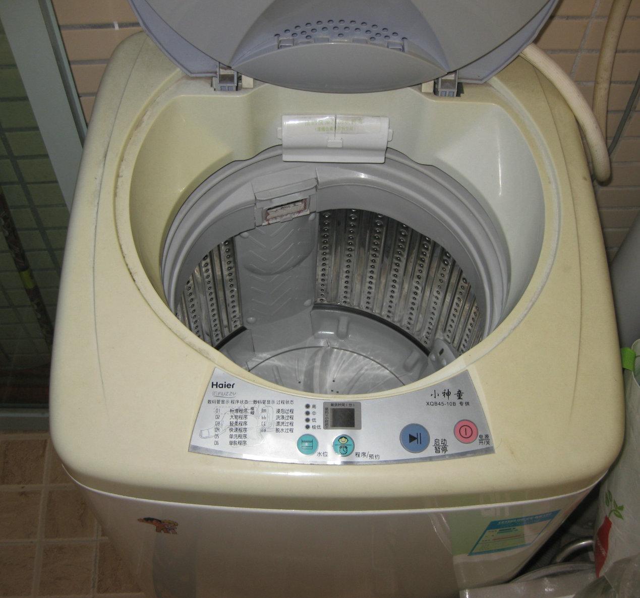 > [转让]转让海尔小神童洗衣机