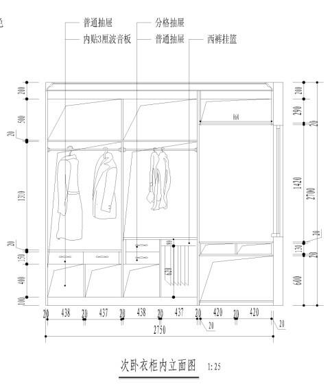 110平方三房一厅一层房屋设计图