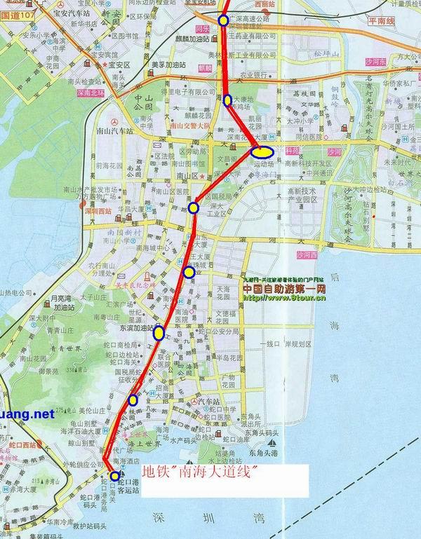 解决南海大道的交通拥堵问题的唯一的办法就是为南海大道修建一条地铁