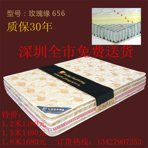 出售香港海马床垫.内部结构质保30年