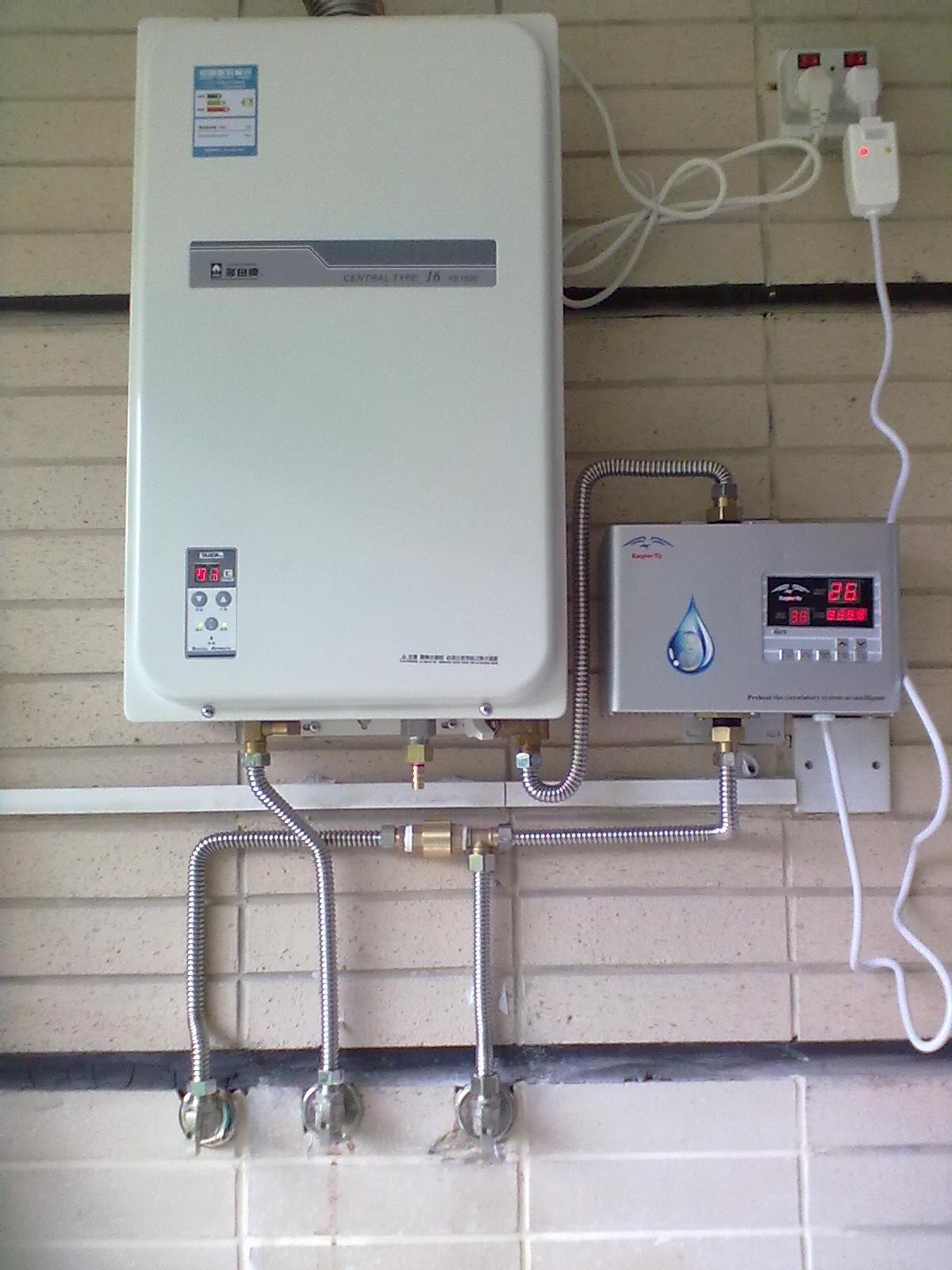 家用燃气热水器【图片 价格 包邮 视频】图片