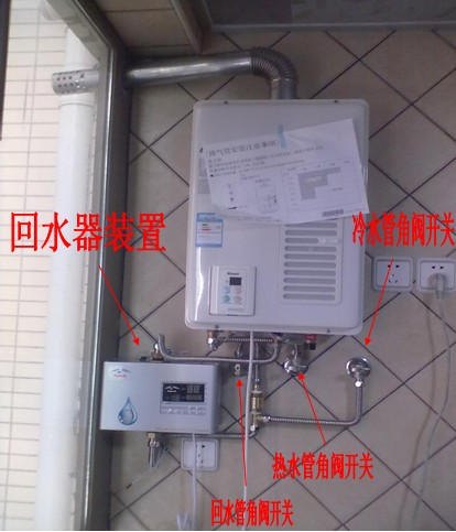 牌热水器 进口厨房三件套 家用热水循环泵等家用电器..