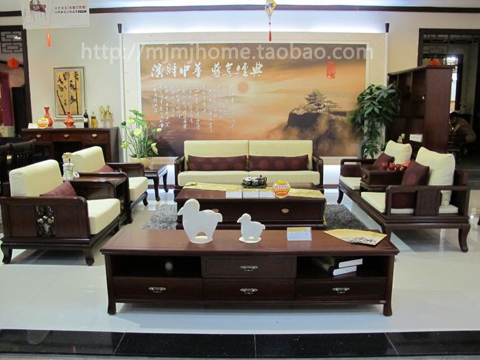 木沙发_木沙发供货商_供应中式客厅木沙发/中国概念
