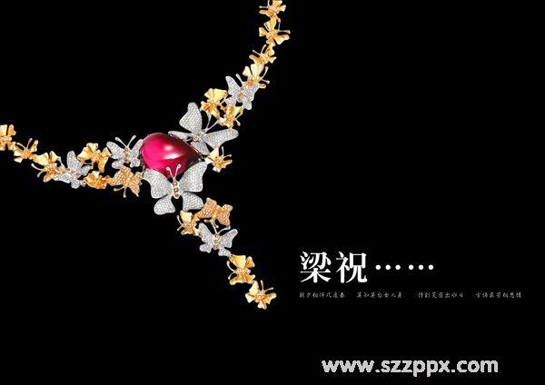 珠宝手绘培训|首饰设计师培训|珠宝设计师培训|深圳珠宝设计电绘培训