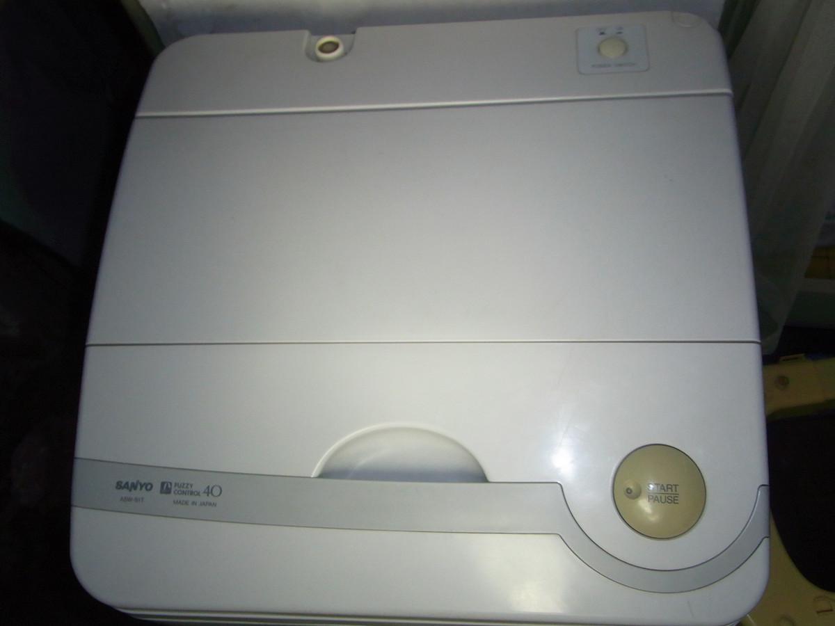 29寸电视机,美的电冰箱,三洋洗衣机