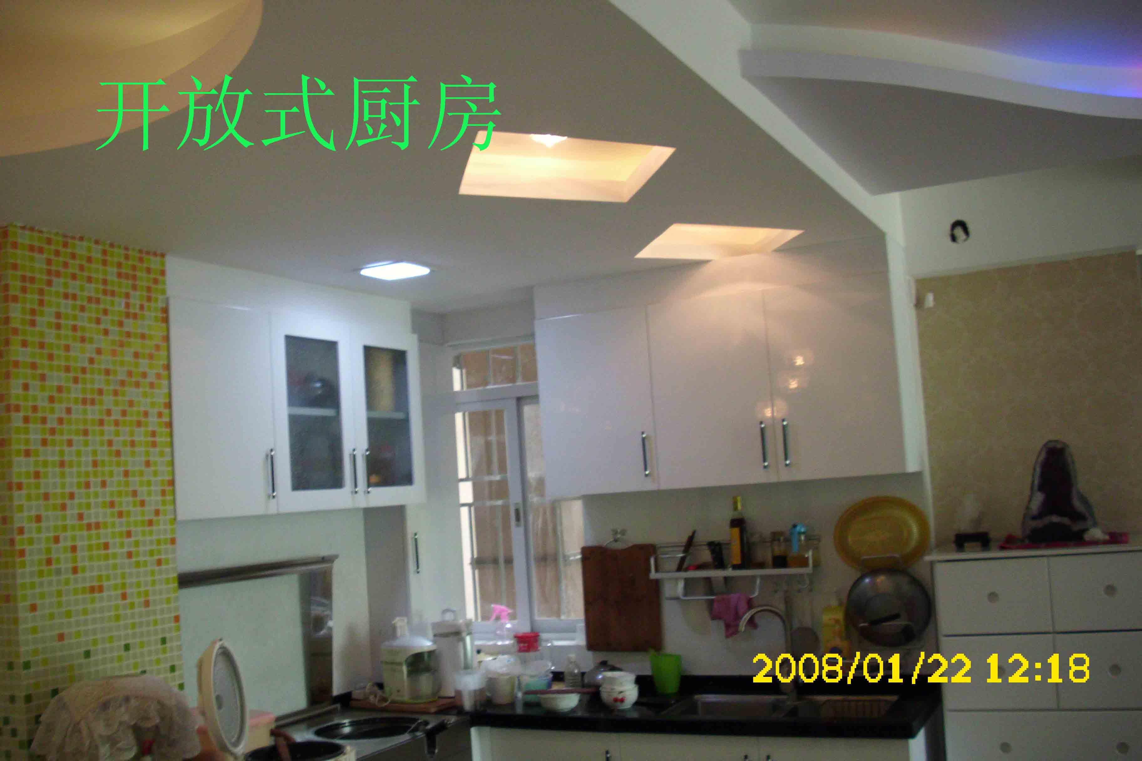 卫生间改造制作及安装隔木板