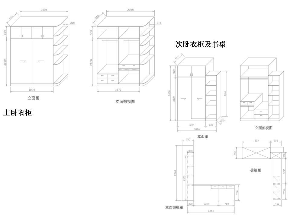 《移门衣柜内部设计图《三门衣柜内部设计图