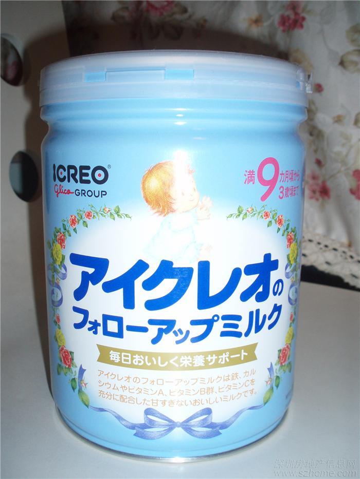 boom的日本本土固力果奶粉二段