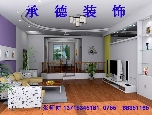 房屋室内喷漆效果图