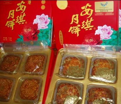 安琪月饼特价啦 每盒比超市便宜38 深圳房地产信息网论坛 -安琪月饼特