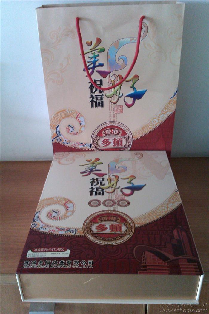 安琪 可颂坊 香港多顿月饼低价转让