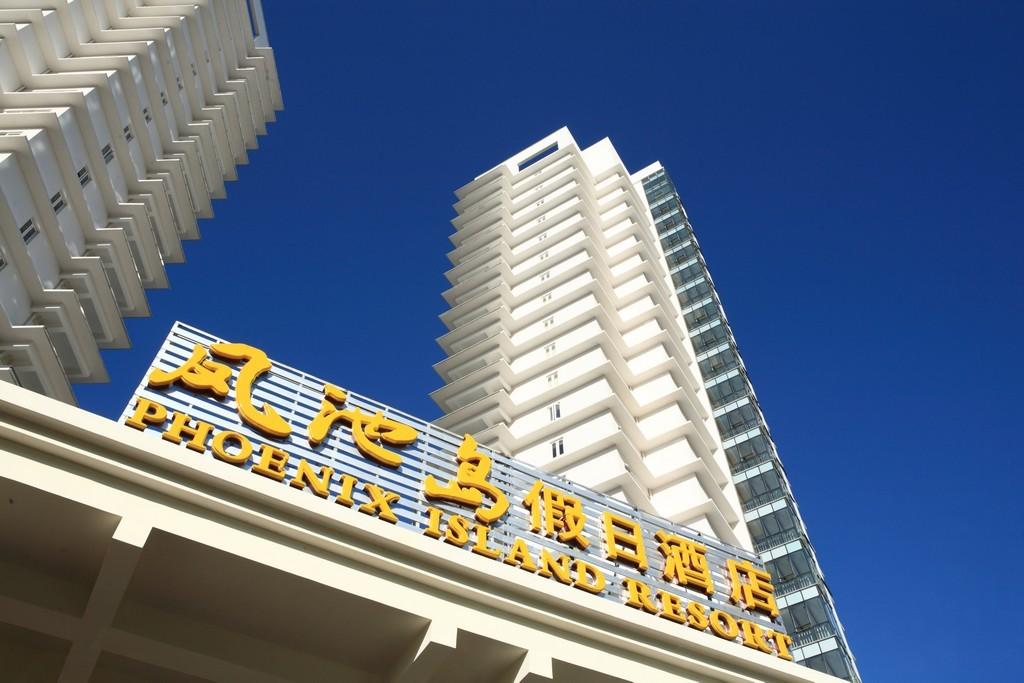 金海湾凤池岛酒店