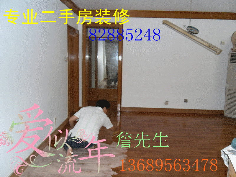 各种室内装修工程旧房翻新大小都做 ,贴墙砖 铺地砖 大理石,