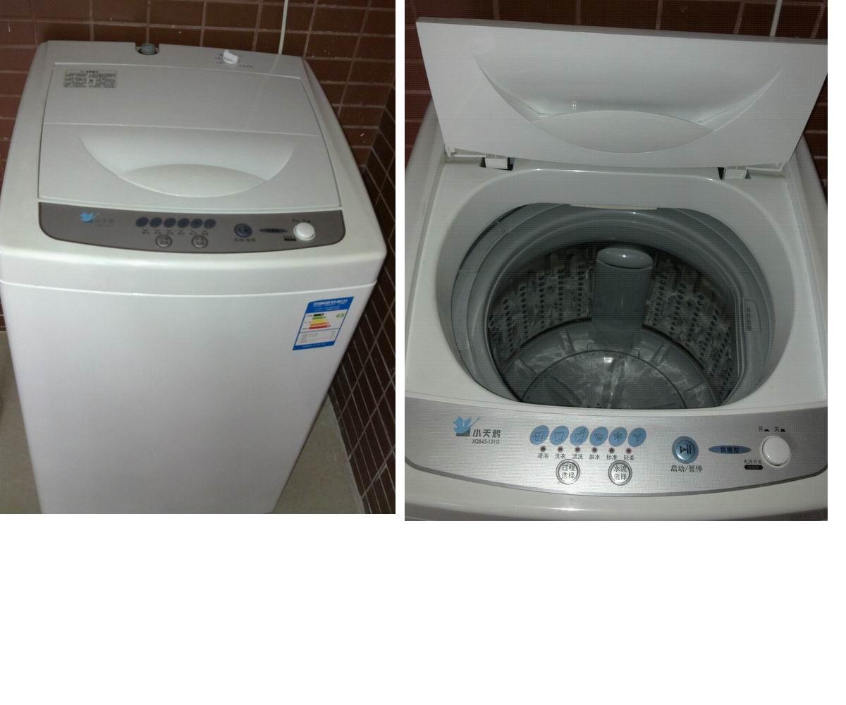 海尔品牌的小天鹅洗衣机