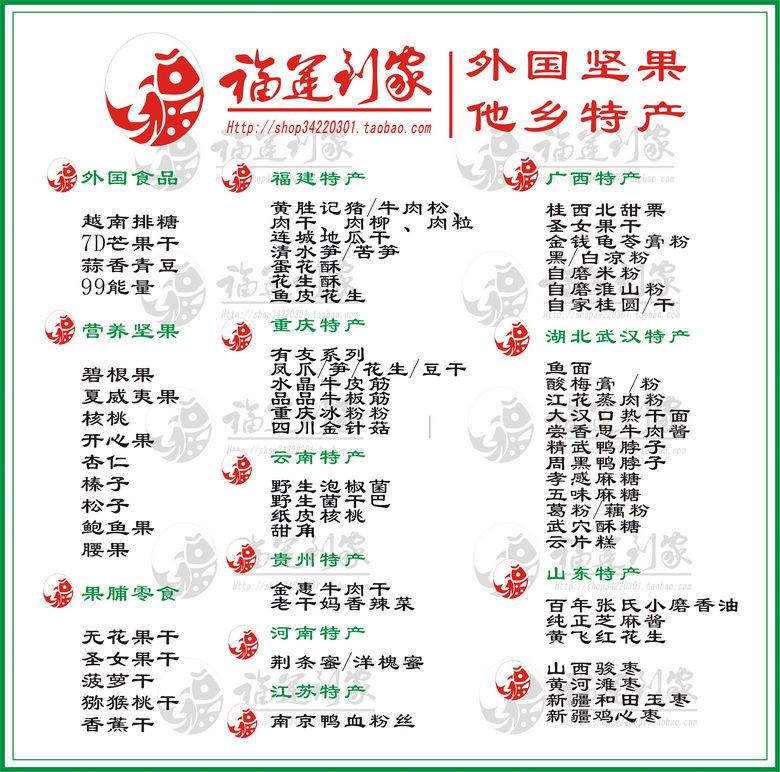 小肥羊火锅底料辣汤235克 13.元/包小肥羊火锅清汤底料(粉料...