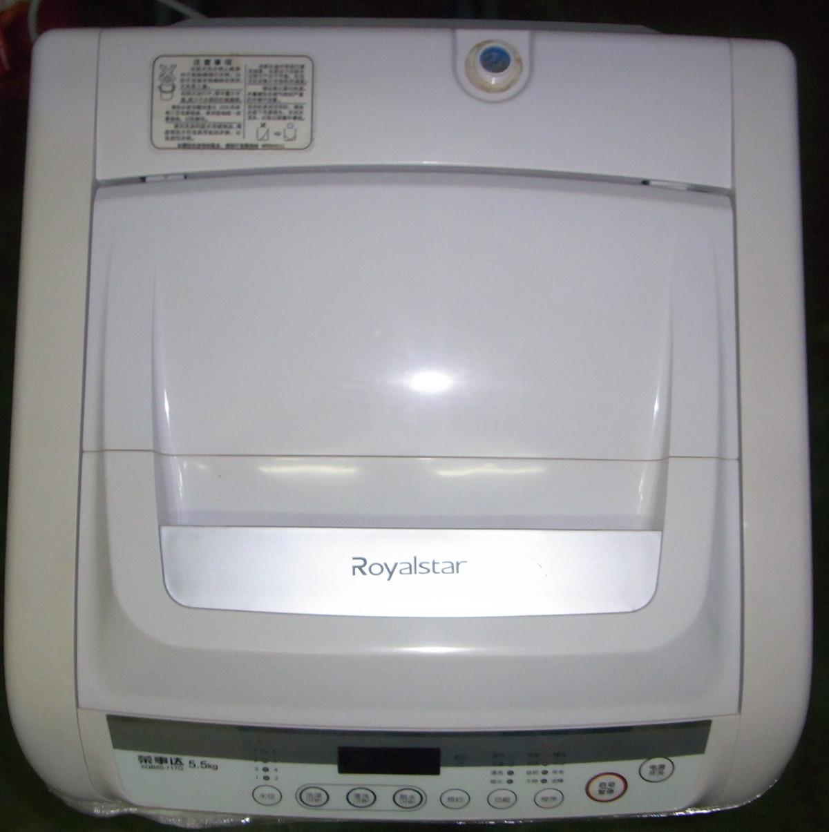 电冰箱.容事达洗衣机.索尼34寸纯平电视机.