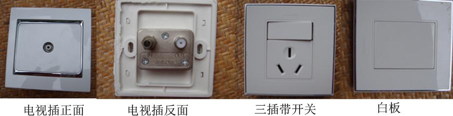 西门子电视插口,西门子白板,电视高清转换线,vcd插口线,西门子开关