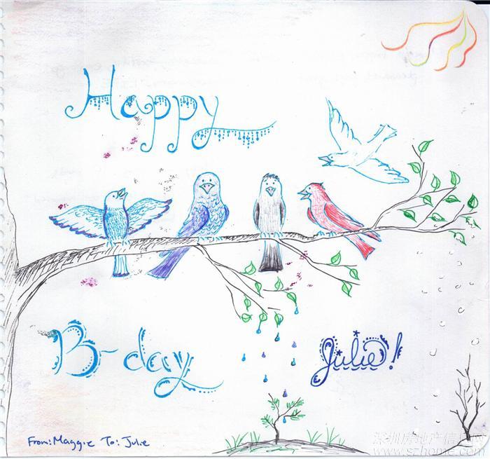 为妹妹的生日画的贺卡