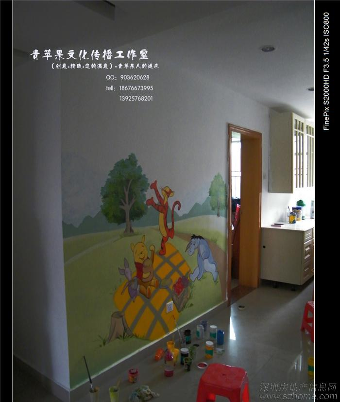深圳手绘墙画 - 深圳房地产信息网论坛