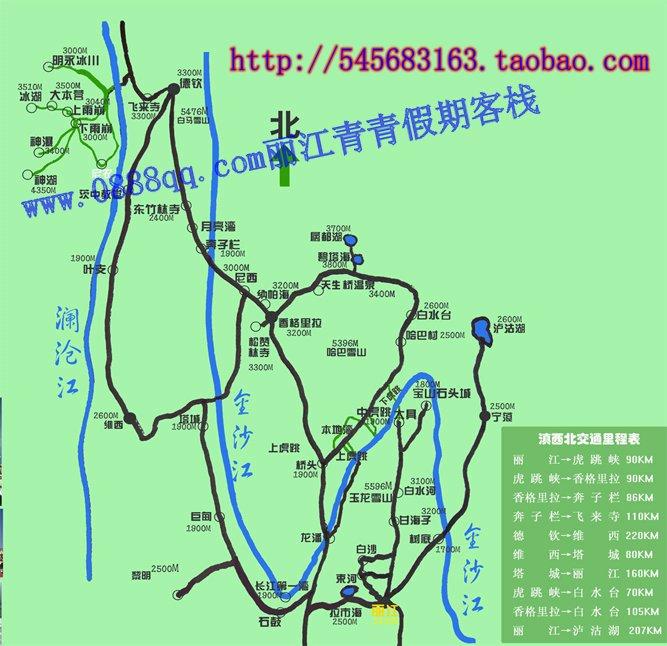 大香格里拉地图(来丽江必备地图)