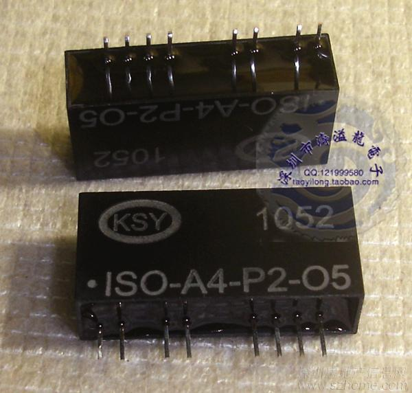 iso隔离放大器光隔离变送器0-20ma转0-10v电源24v
