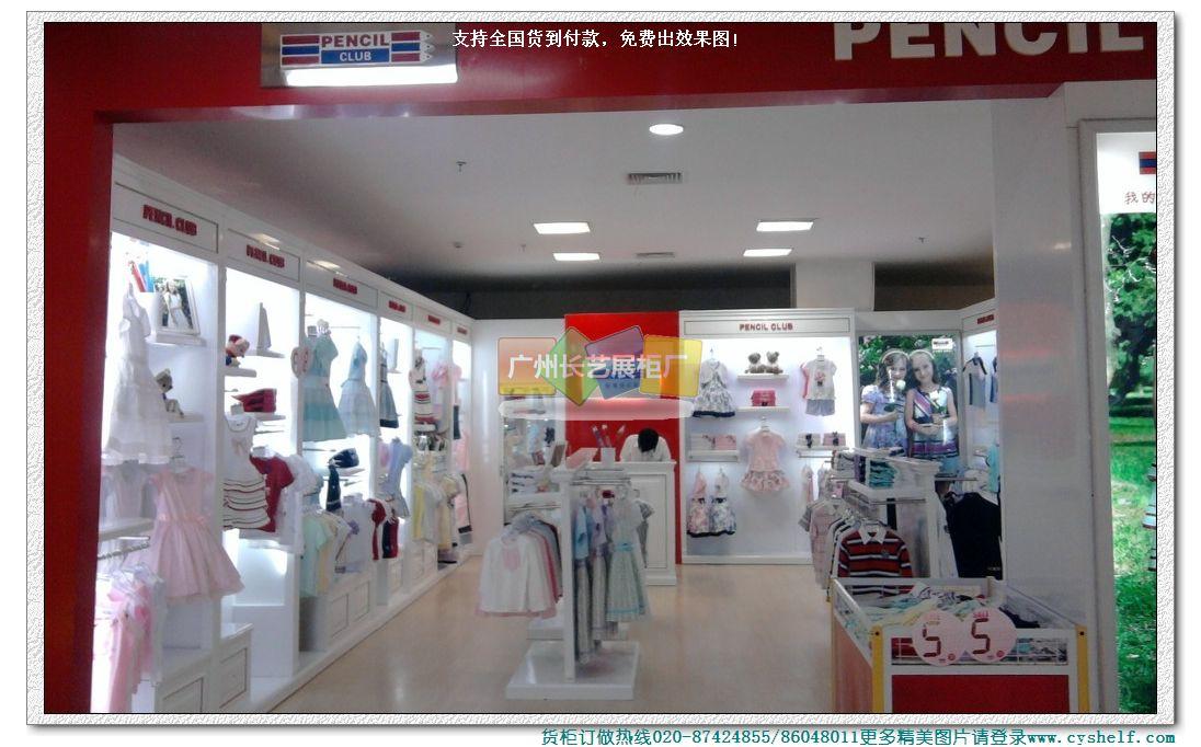 > 福田区牛巷村附近新开一家童装店找师傅装修招标新