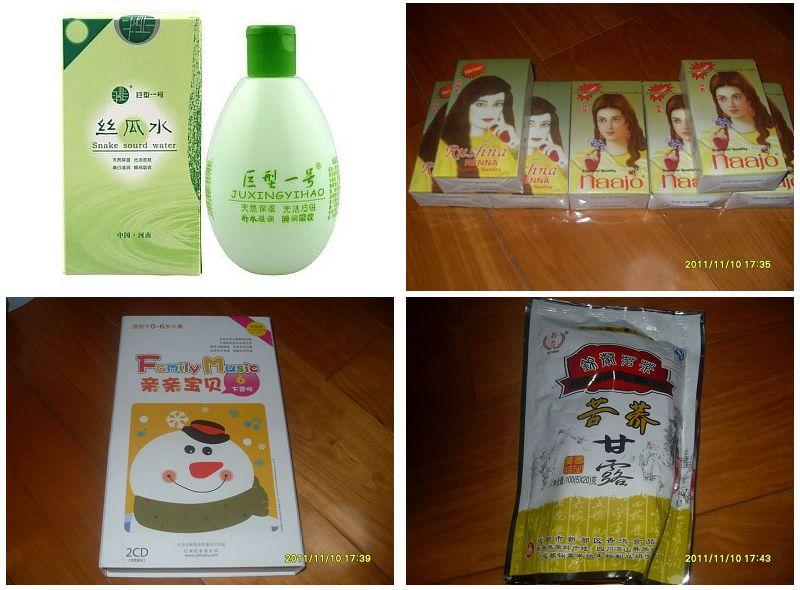 韩国儿童化妆品
