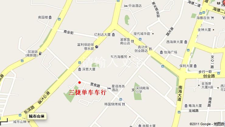 东莞长安到深圳地图