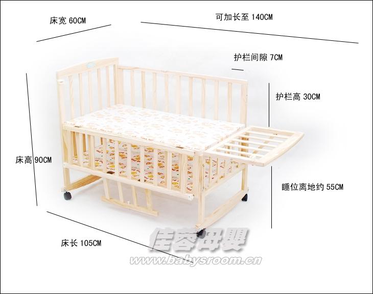 婴儿床制作图纸有尺寸