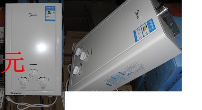 全新 美的 天燃气热水器/强排jsq12-6qf1 转让