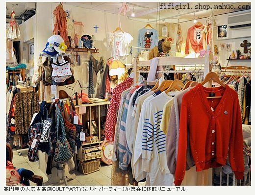 最心水的日韩风服装店铺装修,陈列和搭配(持续更新)